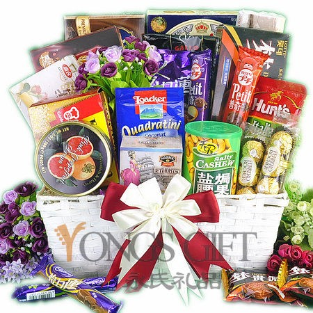 World Taste Gift Basket
