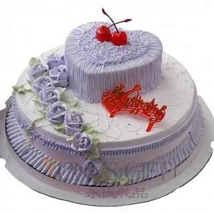 """10"""" Two Layer Cake with Rose"""