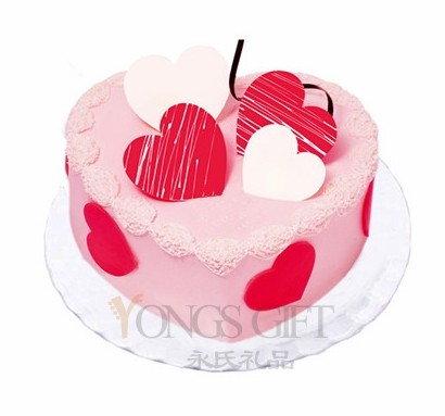 You Are My Sweetheart Cake