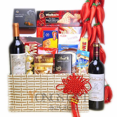 Very Happy New Year Aboundece Gift Basket with Wine Duo