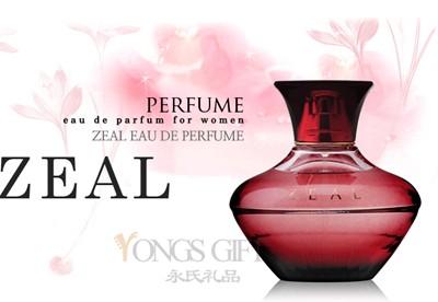 Hera Zeal Eau De Perfume for Women