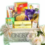 You're in Our Thoughts Gift Basket