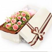 11 Pink Rose Gift Box