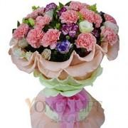 19 Carnation Bouquet