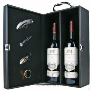 Bordeaux Wine Duo  Gift Case
