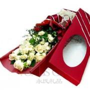 Pure Love Box