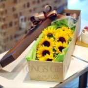 Sunflower Gift Box to Macau