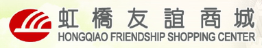 Hongqiao Friendship Store