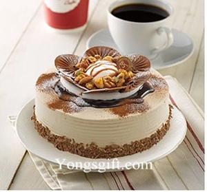 Send Cake to Taiwan