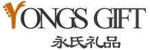 Yongs Gift
