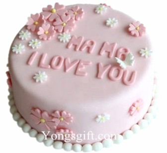 I Love You Mom Cake To China
