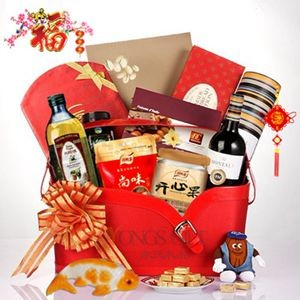 Deluxe Traditional CNY Hamper Customized 01 Limited Offer OUT OF STOCK
