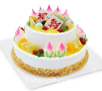 Tremendous Two Tier Longevity Cake Deluxe To China Birthday Gifts Gift To Birthday Cards Printable Nowaargucafe Filternl