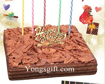 Super Cake Delivery In Japan Send Birthday Cake To Japan With 48 Hour Personalised Birthday Cards Sponlily Jamesorg