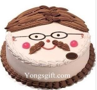 Fathers Day Cake To Taiwan
