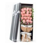 Exquisit Dianna Pink Rose