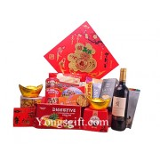 Chinese Harmony Wine Basket
