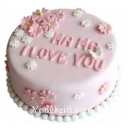 I Love You Mom Cake to China