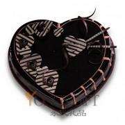 Dark Chocolate Cake to China