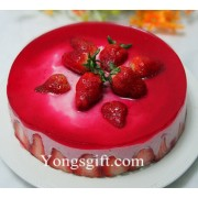 Strawberry Bray Cake To Taiwan