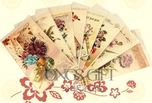 card16